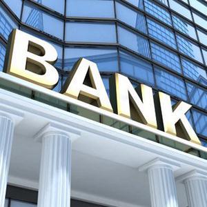 Банки Шахуньи