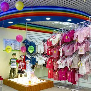 Детские магазины Шахуньи