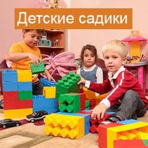 Детские сады Шахуньи