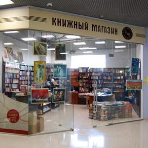 Книжные магазины Шахуньи