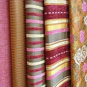 Магазины ткани Шахуньи