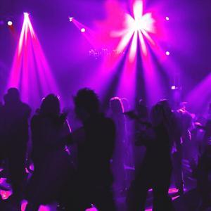 Ночные клубы Шахуньи