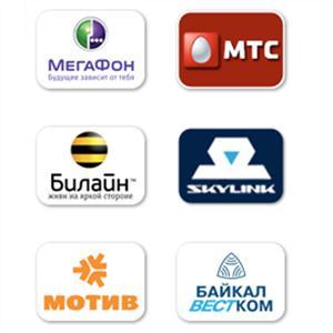 Операторы сотовой связи Шахуньи