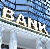 Банки в Шахунье