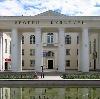 Дворцы и дома культуры в Шахунье
