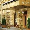 Гостиницы в Шахунье