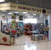 Книжные магазины в Шахунье