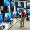 Магазины электроники в Шахунье