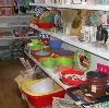 Магазины хозтоваров в Шахунье