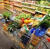 Магазины продуктов в Шахунье