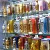 Парфюмерные магазины в Шахунье