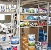 Строительные магазины в Шахунье