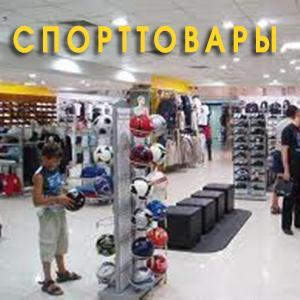 Спортивные магазины Шахуньи