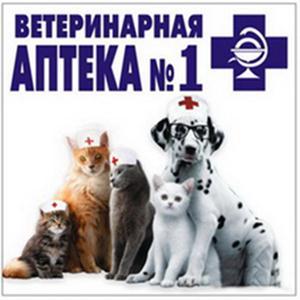 Ветеринарные аптеки Шахуньи