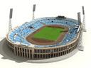 Физкультурно-оздоровительный комплекс Атлант - иконка «стадион» в Шахунье